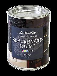 Грифельная краска Le Vanille черная или серая 0.9л