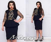 Платье №1315