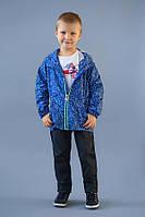 Ветровка морская для большого мальчика (синий)
