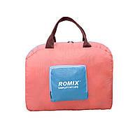 Складная сумка для путешествий ROMIX RH29P розовый