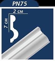 Плинтус потолочный Premium decor 2,00м  70*20мм PN75  Омис 1/75