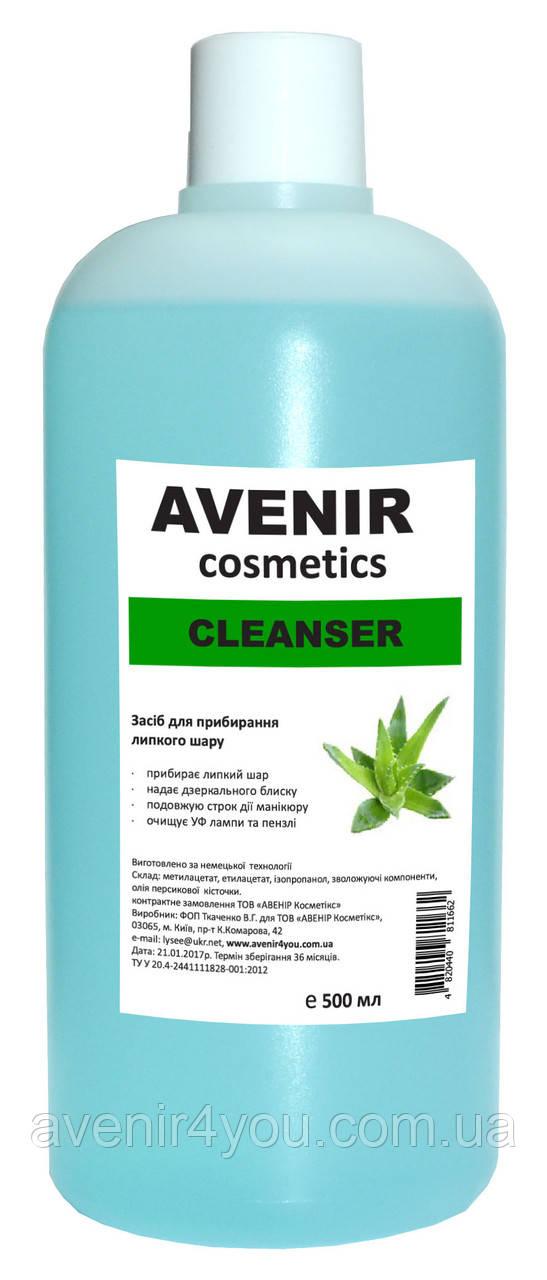 Жидкость для снятия липкого слоя AVENIR, 0,5 л