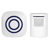 Беспроводной дверной звонок Электрическая подъездная дорога Doorbell Motion Датчик Система охранной сигнализации Alert