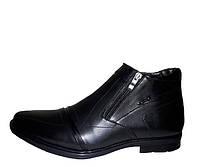 Мужские классические ботинки на меху