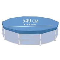 Тент для каркасных бассейнов Intex 18937 Round Pool Cover (диаметр 549 см)