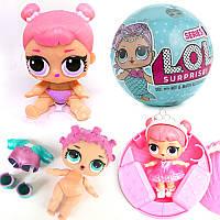 Кукла - сюрприз, Кукла LOL в шаре, Кукла LQL в шарике, Куколка ЛОЛ, Кукла в яйце, серия S1, Скидки