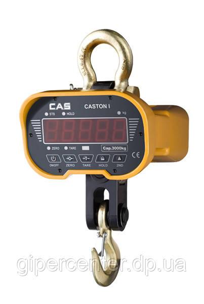 Весы крановые Caston I 0.5 THA до 500 кг