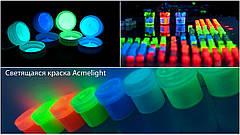 Светящаяся краска Acmelight для творчества и декора 1шт. (20 мл), классический (полупрозрачный) зеленый, фото 3