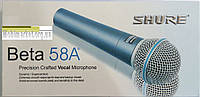 Мікрофон SHURE BETA 58A