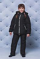Детский зимний комплект штаны и куртка черный