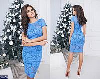 Платье гипюр цветы  голубой 42 44 46 48 50 52
