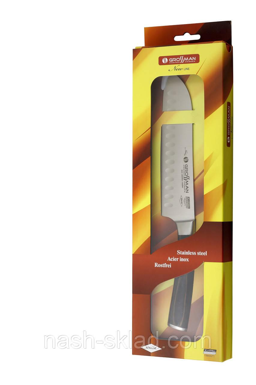 Элитный кухонный  нож Сантоку, Немецкого производства Grossman, заточку держит 1 год