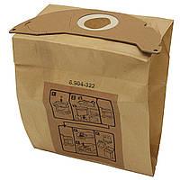 Пылесос пылесоса 5шт Пыль для пылесоса Сумки Замена крафт-бумаги Сумки для Karcher WD2200 WD2240