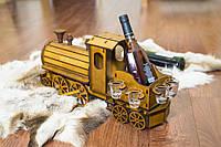 """Подарочный деревянный сувенирный набор """"Мини-бар Поезд и стопки"""" ручной работы"""