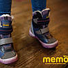 Универсальные модели зимней детской обуви для ребенка