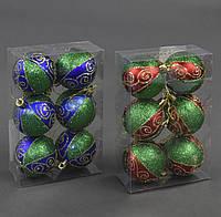 Новогодние игрушки Шарики набор 6 шт