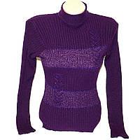 Фиолетовая водолазка, женский гольф р.44