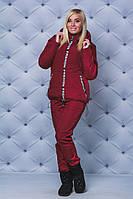 Женский зимний комплект куртка+штаны бордо