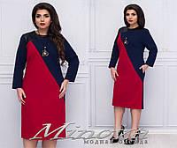 Трикотажное платье по колено с вставками из эко-кожи большой размер 60