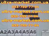 Курьерские, почтовые, полиэтиленовые пакеты А5 карман (240*190) 1000шт