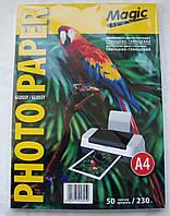 Фотобумага  Magic двухсторонняя, глянец/глянец, 230гр/м, А4, 50л