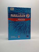 007 кл НП 007 кл Нім мова Басай (3й рік 2 ін.мова) Підручник Parallelen 7 Методика