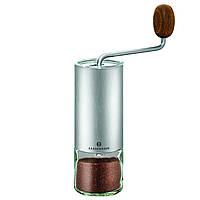 Ручная кофемолка Zassenhaus Quito с металлическими ножами  и регулировкой уровня помола