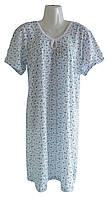 Сорочка ночная (рубашка ночная) с кор. рук. с бейкой горл. капля (ГОСТ 17522-72) (кулир)