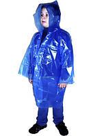 Плащ-дождевик детский на липучках 60 мкм