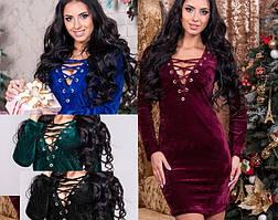 Женское нарядное платье велюровое шнуровка,р-р 42-48