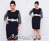 Стильное платье по колено с поясом большой размер 60, фото 1