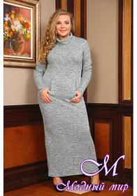 Теплое женское платье больших размеров (р. 48-90) арт. Север длинное