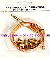 Термопара универсальная 600 мм в сборе (фир.упак, Италия) газовых духовок, конвекторов,котлов,плит, к.с.4206