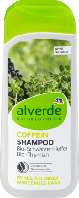 Шампунь на натуральной основе от выпадения волос Alverde NATURKOSMETIK Shampoo Coffein