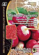 """Редис """"Мульти Пульти"""" 15г ТМ Агромакси"""