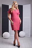 """Платье  """"Молли"""" (бордово-розовый)"""
