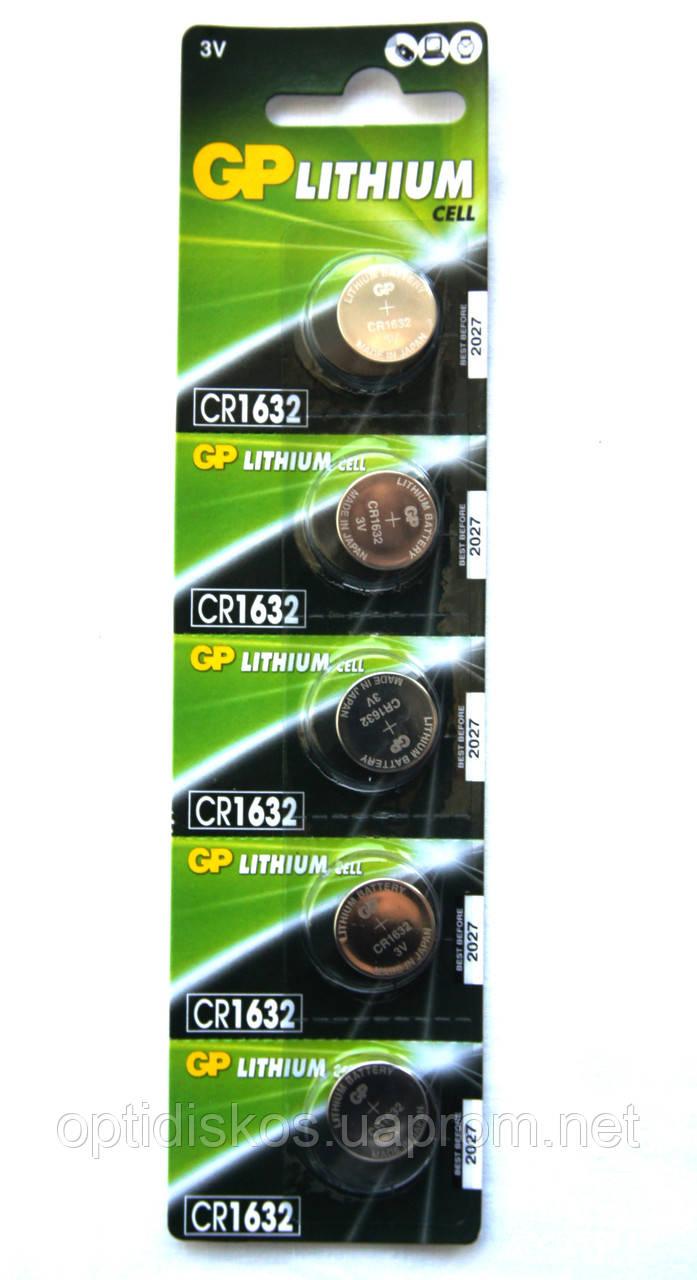 Батарейка GP CR-1632