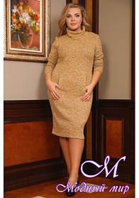 Женское теплое платье батал (р. 48-90) арт. Север короткое