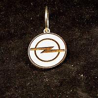 """Деревянный брелок с значком """"Opel"""" круглый.Подарок из дерева"""