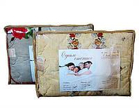 Стеганое двуспальное одеяло VLADI полу шерсть