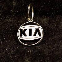 """Деревянный брелок с надписью"""" KIA"""" круглый.Подарок из дерева"""
