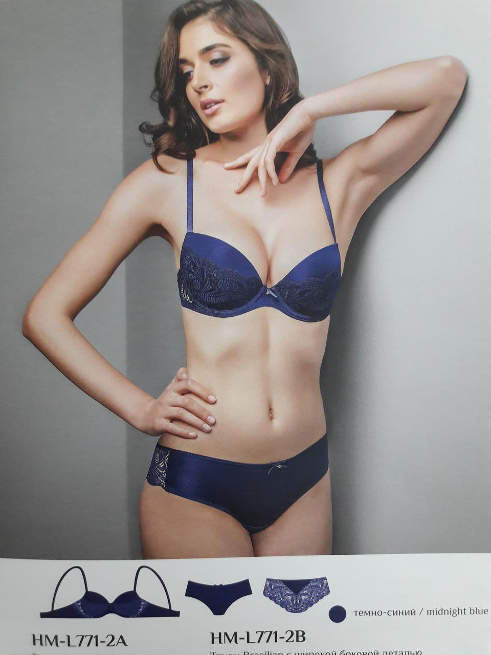 Комплект женского белья Испания: бюстгальтер(80D) push-up balconet L771 + бразилианы(L), синий, Luna