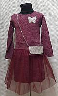 """Платье с сумочкой для девочки """"Зарина"""" 110-128см"""