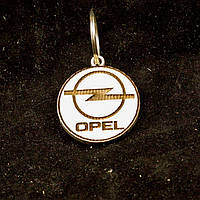 """Деревянный брелок с надписью и значком """"Opel""""круглый.Подарок из дерева"""