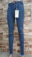 Женские джинсы синие