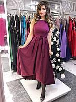 """Изысканное платье """"Martha"""" с карманами и длинной пышной юбкой со вшитым подъюбником из сетки (4 цвета)"""