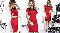 """Стильное платье """"Laurel"""" приталенного фасона с 2-х слойными рюшами на плечах и декольте - декор гипюр (7 цветов)"""