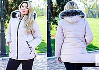 Верхняя женская одежда, зимняя куртка 52-56р