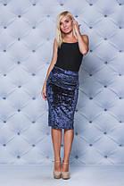 Велюровая юбка - футляр  т-синяя, фото 3