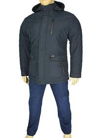 Зимові куртки великих розмірів